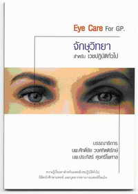 book/15May2007-Limages-Clip_11.jpg