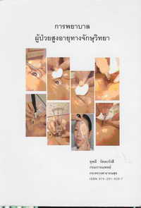 book/15May2007-Limages-Clip_13.jpg