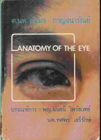 book/15May2007-Limages-Clip_22.jpg
