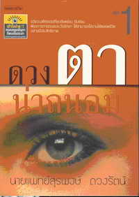 book/15May2007-Limages-Clip_26.jpg