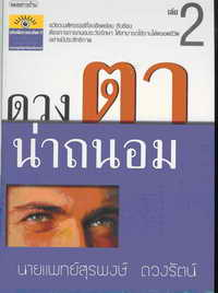 book/15May2007-Limages-Clip_27.jpg