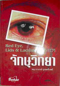 book/15May2007-Limages-Clip_8.jpg